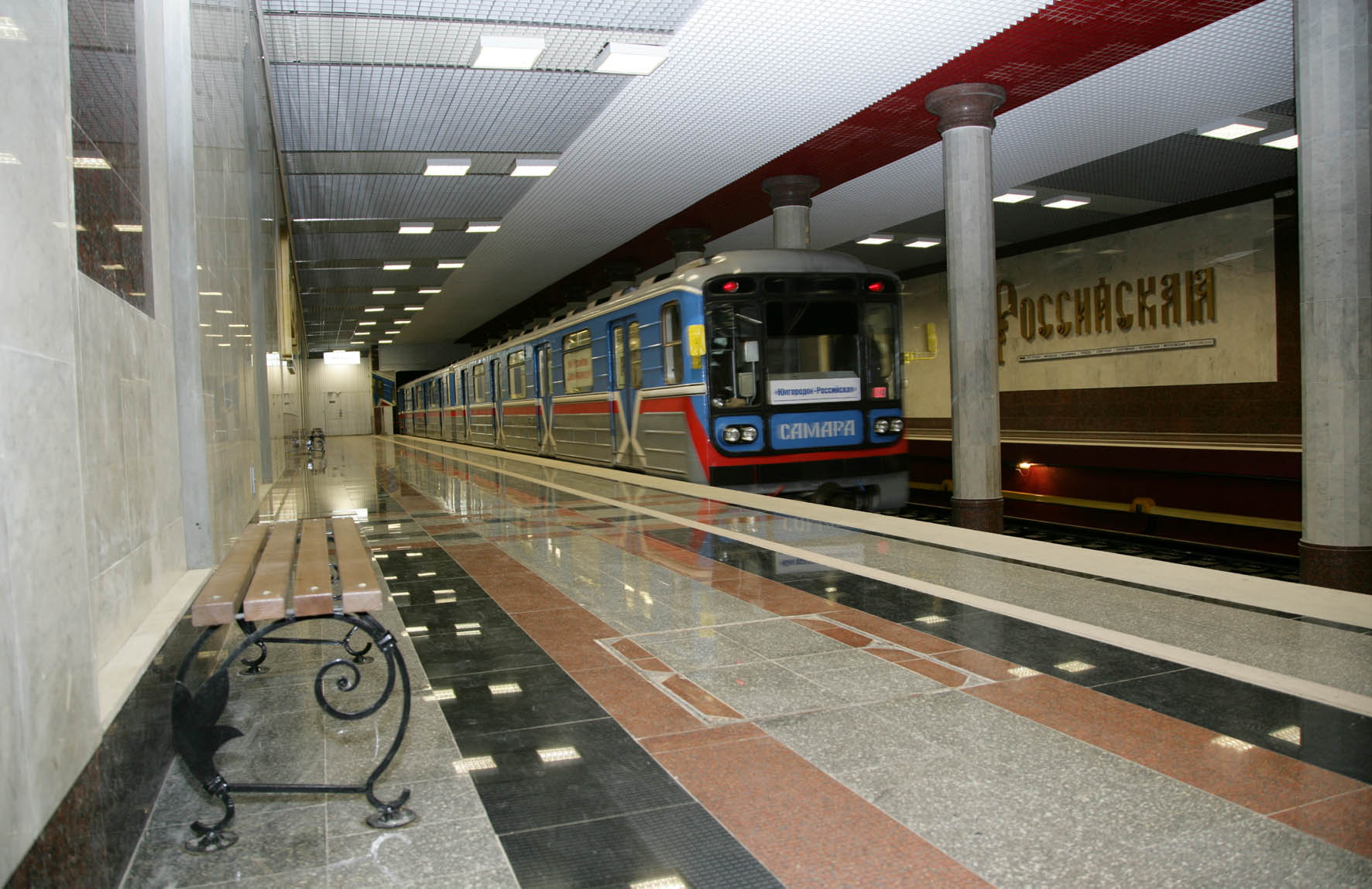 Отзыв МП «Самарский метрополитен»