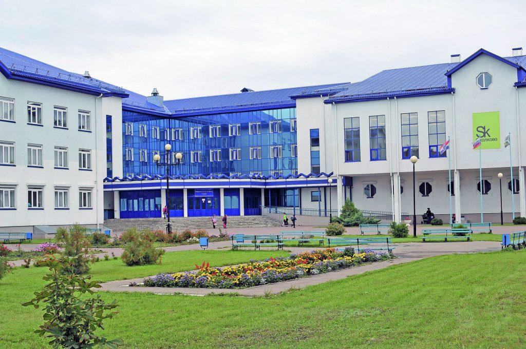 Школа № 5 Образовательный центр «ЛИДЕР» г.о. Кинель Самарской области