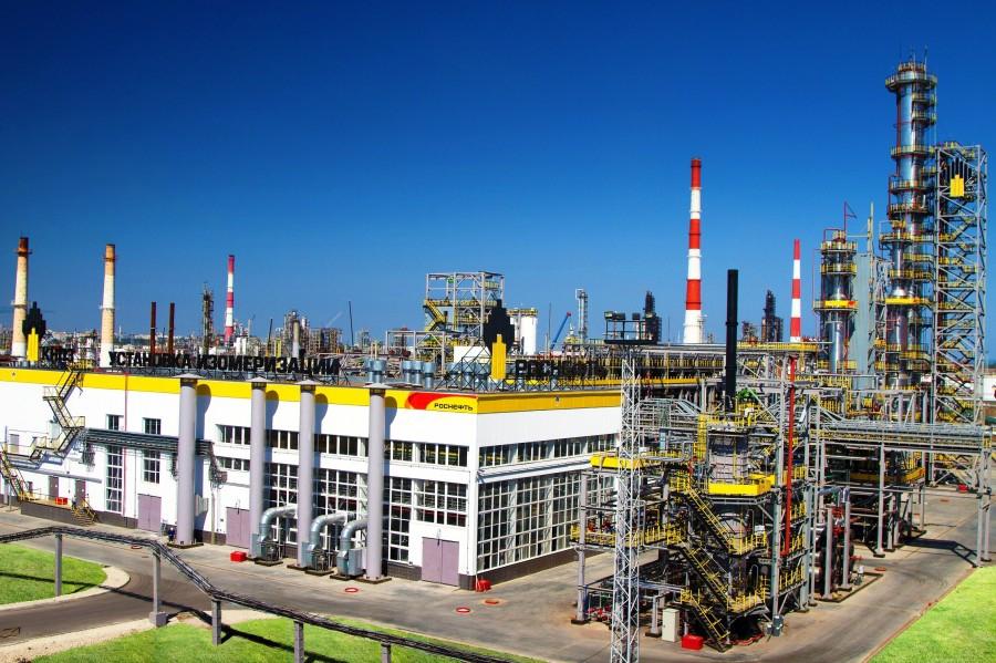 Акционерное общество «Куйбышевский Нефтеперерабатывающий завод»